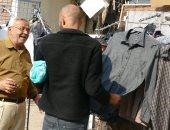 مشروع بيع ملابس مجانا بالمطرية