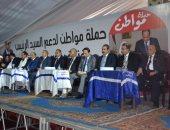 محافظ الإسماعيلية والنواب خلال المؤتمر