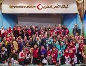 احتفالية الهلال الأحمر المصرى