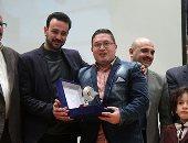جائزة التفوق الصحفى