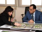 وزير الإسكان يتابع تصميمات الأكاديمية العربية للعلوم والتكنولوجيا والنقل البحرى بالعلمين الجديدة