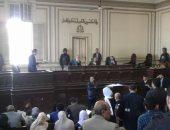 قاعة المحكمة