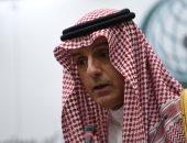 وزير الخارجية السعودى عادل بن أحمد الجبير