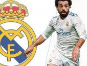 محمد صلاح مرشح للانضمام إلى ريال مدريد