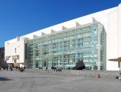 متحف برشلونة للفن المعاصر