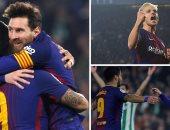 فرحة نجوم برشلونة بالفوز على ريال بيتيس