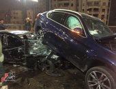 حادث التصادم