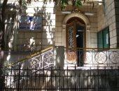 الجمعية المصرية لمحبى الفنون الجميلة