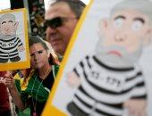 مظاهرات فى البرازيل