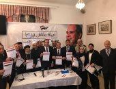 أعضاء الجالية المصرية بالنمسا يعلنون تأييد السيسى لاستكمال الإنجازات