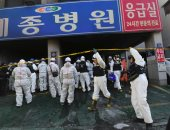 حريق بكوريا الجنوبية - أرشيفية