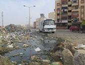 جانب من التلوث بالمنطقة
