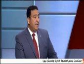 العميد خالد الحسينى المتحدث الرسمى باسم العاصمة الإدارية