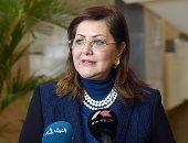 الدكتورة هالة السعيد وزيرة التخطيط والمتابعة والإصلاح الإدارى- أرشيفية