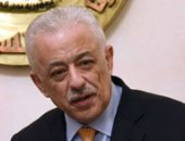 الدكتور طارق شوقى - وزير التربية والتعليم والتعليم الفنى