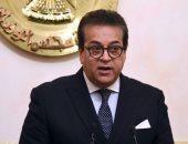 الدكتور خالد عبد الغفار وزير التعليم العالى والبحث العلمى