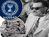 اختراق الموساد لمنظومة الصواريخ فى عهد عبد الناصر