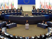 المفوضية الأوروبية_ صورة أرشيفية