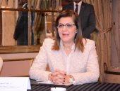 الدكتورة هالة السعيد وزيرة التخطيط والمتابعة والإصلاح الإدارى
