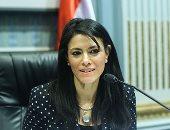 الدكتورة رانيا المشاط، وزيرة السياحة