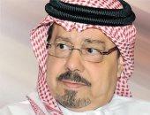 المفكر الإماراتى على محمد الشرفاء الحمادى