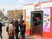 جامعة عين شمس أرشيفية
