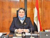 ميرفت سلطان رئيس بنك تنمية الصادرات