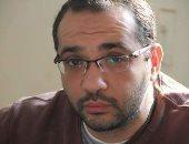 محمد اسماعيل أمين