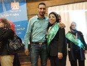 علاء ابو القاسم ووالدته