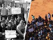 اعتصام مدرسة المتفوقين بأسيوط