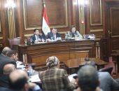 لجنة الثقافة والإعلام بمجلس النواب