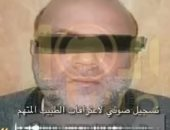طبيب الأسنان قاتل سمسار الإسكندرية