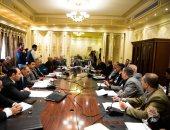 لجنة القوي العاملة بمجلس النواب