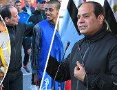 الرئيس عبد الفتاح السيسى وطلاب الكلية الحربية