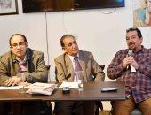 مؤتمر جائزة عفيفى مطر