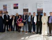 اجتماع المركز الإقليمى العربى للتراث العالمى