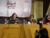 سيدات الصعيد يعلنون دعم الرئيس السيسى لفترة ثانية