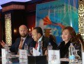 ليلي طاهر في المؤتمر الصحفى لمهرجان شرم الشيخ