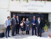 نائب رئيس جامعة القناه تستقبل مسئولة العلاقات الدولية بجامعة باكو بأذربيجان