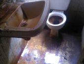 حمامات المدرسة