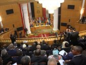 مؤتمر رؤساء المحاكم الدستورية والعليا الافريقية