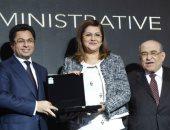 تكريم الدكتورة هالة السعيد وزيرة التخطيط