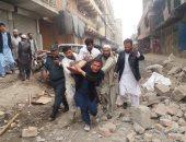 ضحايا انفجار افغانستان