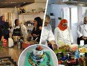 تعليم الطهى - أرشيفية