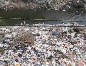 القمامة بالقرية
