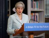 رئيسة حكومة بريطانيا تيريزا ماى