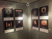 بعض لوحات المعرض