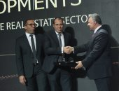 """""""بالم هيلز للتعمير"""" تحصد جائزة bt100 لأفضل الشركات أداء في البورصة المصرية"""