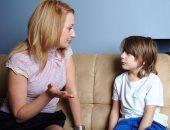 كلمات لا تقوليها لطفلك