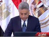 الوزير محمد عرفان رئيس هيئة الرقابة الإدارية